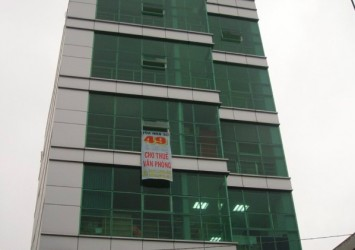 Office in Bui Dinh Tuy, 4th Floor, 40sqm