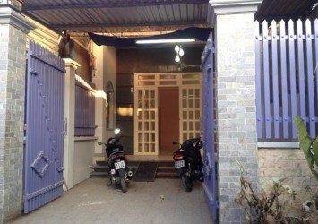 House for sale in Binh Thanh District on Phan Van Han Street westward