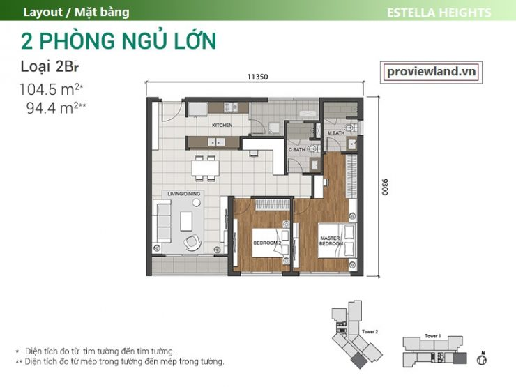 Layout Estella Heights apartment 2 bedrooms large