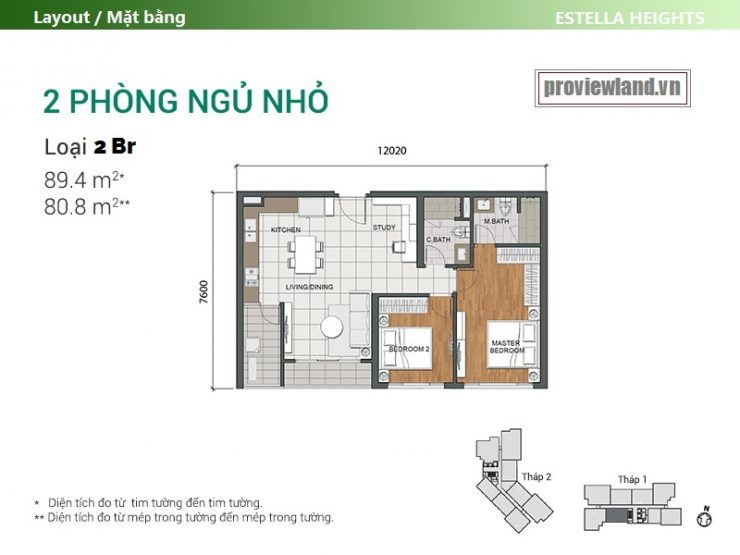 Layout Estella Heights apartment 2 bedrooms