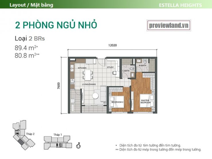 Estella Heights layout apartment 2 bedrooms