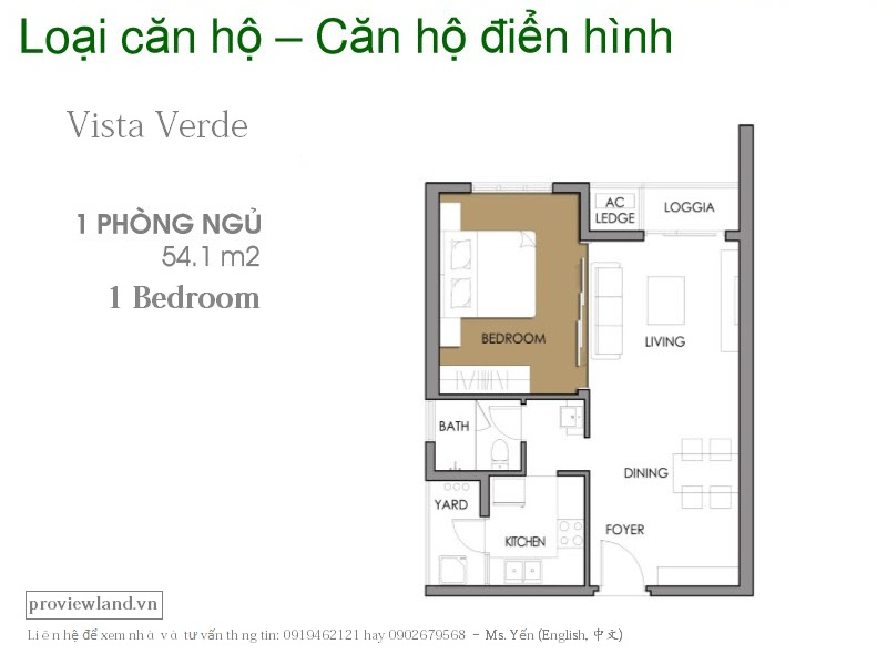 Vista Verde layout apartment 1br